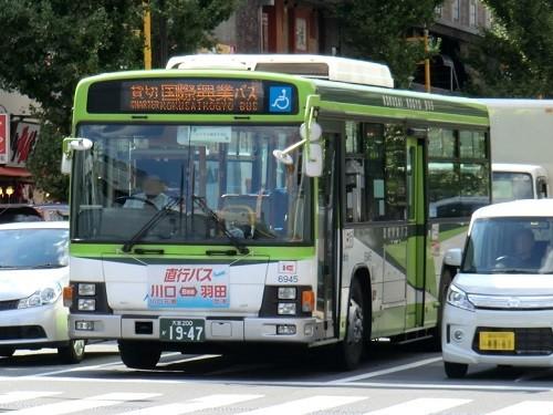 八王子(駅南口)に国際興業?!_140926-1500.jpg