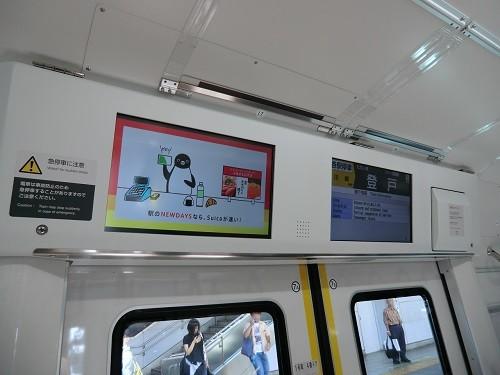 南武線E233系展示会に行ってきました_140928-7500.jpg