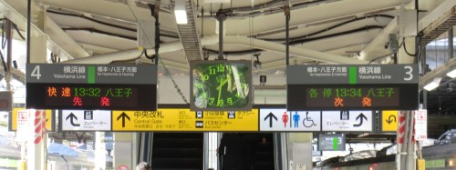 町田駅のLED案内装置_141114500.jpg