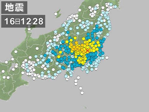 2014年9月16日に発生した地震の震度@Yahoo!天気・災害.jpg