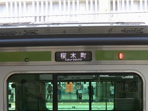 E233系のLEDがなんか変_141003-1500.jpg