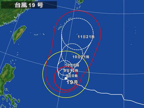 台風19号@2014年進路予測_1410090@Yahoo!天気・災害.jpg