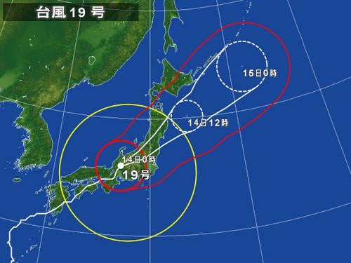 台風19号@2014年進路予測_1410140@Yahoo!天気・災害.jpg